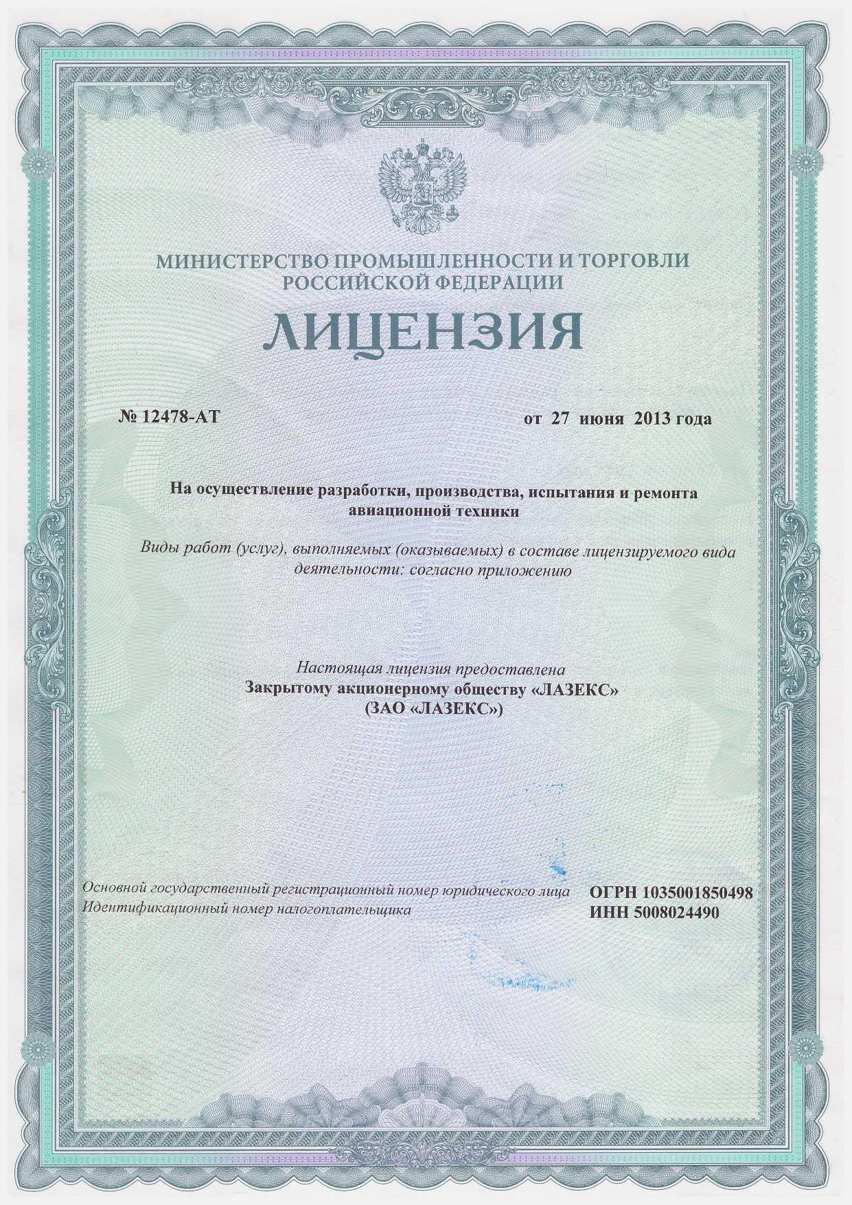 Гражданпроект, ООО - проектная организация, Сургут: адрес